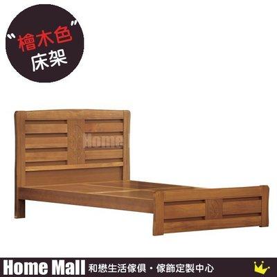 HOME MALL~喬卡雙人5尺實木排骨床架 $8100~(雙北市免運費)5E