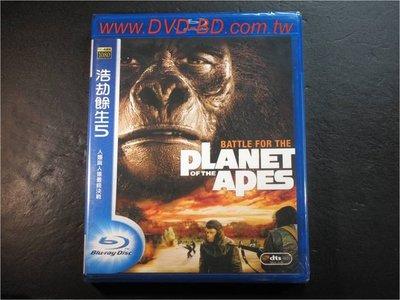 [藍光BD] - 浩劫餘生5 Battle For The Planet Of The Apes ( 得利公司貨 ) - 人類與人猿最終決戰