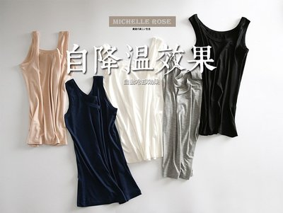 [MM160510-10]日系女裝工字型修身打底背心內搭衣涼感衣-2尺寸5色