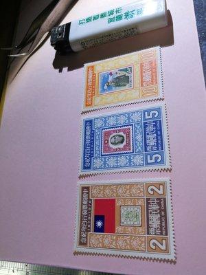 銘馨易拍重生網 107SP612 早期《67年中國郵票發行百年 紀念郵票》 1套(即3張一標) 保存如圖 特價讓藏