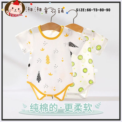 湘湘童裝童衣舖 【E0567】預購 嬰兒短袖包屁衣 護肚睡衣爬服