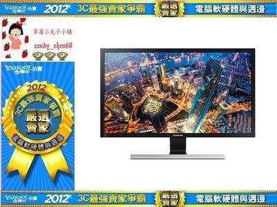 【35年連鎖老店】Samsung U28E590D 28型TN 4K 液晶顯示器有發票/3年保固/
