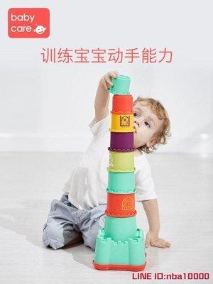 益智babycare兒童疊疊樂玩具 男女孩益智積木疊高塔13歲寶寶疊疊杯