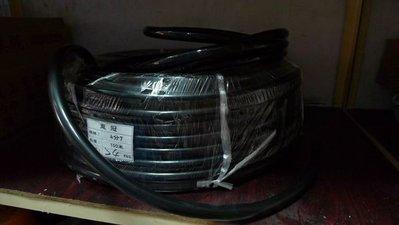 附發票*東北五金*塑膠水管 彈力水管 PVC水管 塑膠軟管 黑色水管 加厚型 4分7 (一般水龍頭規格)