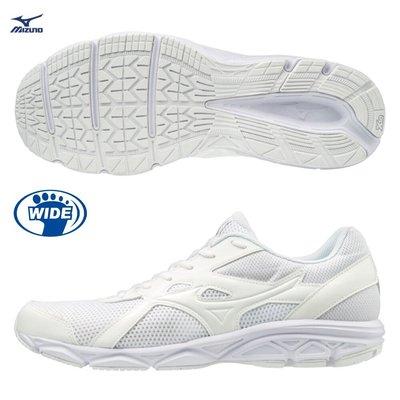 *LOVERY*美津濃MIZUNO MAXIMIZER 22寬楦慢跑鞋K1GA200201全白學生鞋21-30號 現貨