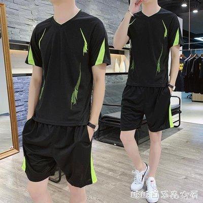 短袖健身套裝男-運動套裝男夏季跑步速干健身房寬鬆休閒大碼兩件套短袖短褲運動服 糖糖日繫