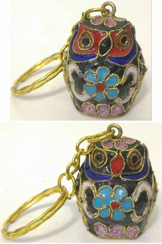 龍廬-自藏出清~景泰藍工藝品-景泰藍銅胎掐絲琺瑯彩雙面貓頭鷹鑰匙圈擺設J款/只有一個~另有它色