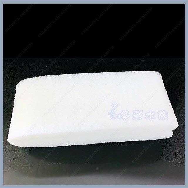 台北►►多彩水族◄◄台灣製特A級《白棉(13×90cm) / 單入》細緻、濾淨力強 滴流盒、上部過濾 適用