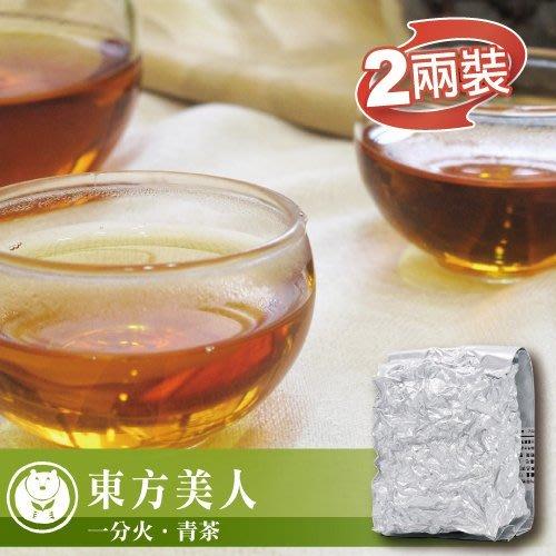 Tea Man台灣茶人~【東方美人】最高安檢PMA認證~$1500/斤~買三斤送半斤,再享滿額贈!