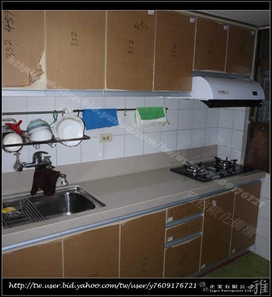 【雅格廚櫃】工廠直營~廚櫃、廚具、流理台、三星人造石、櫻花玻璃爐、可更換門板