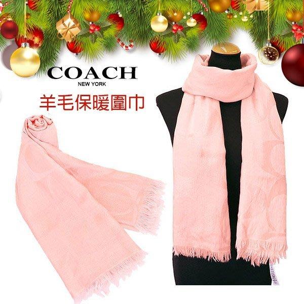 COACH 圍巾 粉色 C Logo羊毛混絲保暖流蘇 秋冬新款 聖誕節 附原廠紙盒