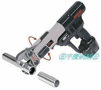 ㊣宇慶S舖五金㊣ROLLER德國 電動式 油壓型 不銹鋼管壓接機 水電配管壓接/壓著工具