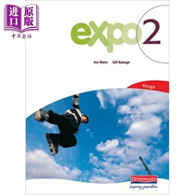 Expo 2 rouge  pupil book 英文原版 世博會 2 學生書