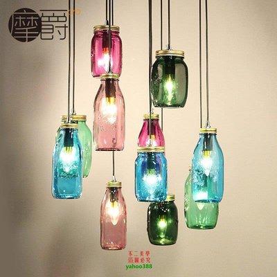 【美學】設計師單個頭廚房餐桌餐廳吊燈 彩色瓶子燈MX_1272