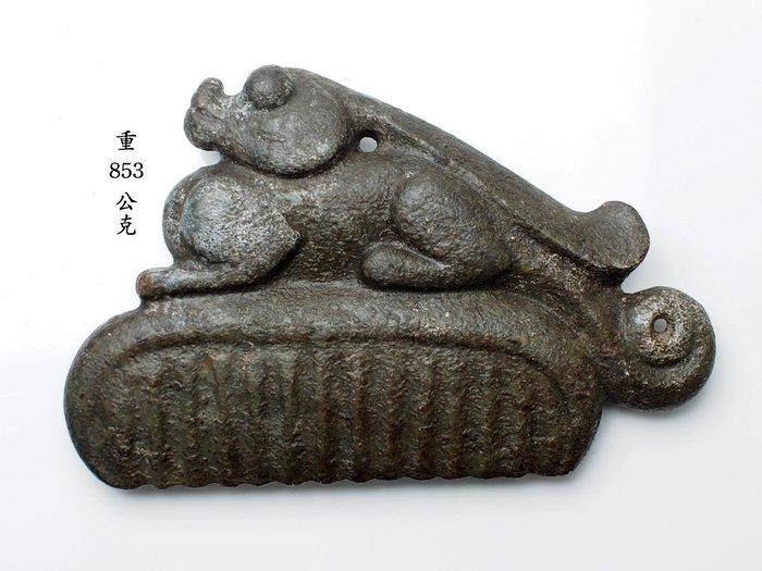 《博古珍藏》青玉(硬料老玉)神獸擺件.853公克.紅山文化文物.老鉈工.收藏多年.感恩特賣會.超值回饋