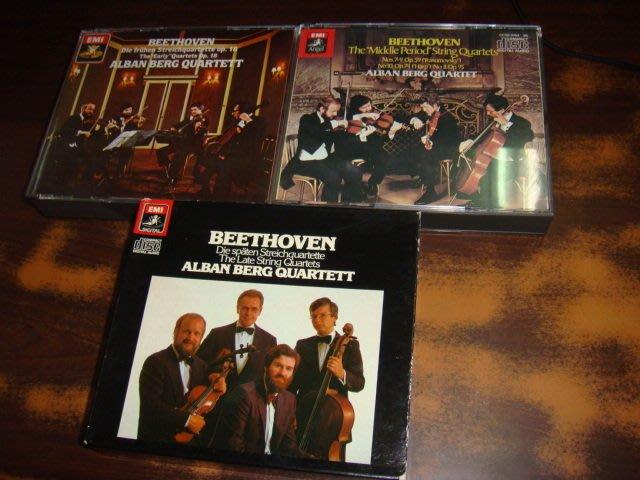 好音悅 Alban Berg Quartet Beethoven 貝多芬 弦樂四重奏全 10CD EMI 無IFPI