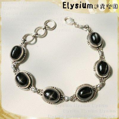 Elysium‧迷霧樂園 〈LSS002D〉尼泊爾‧簡單款 6顆 黑星石925銀 手鍊/手環