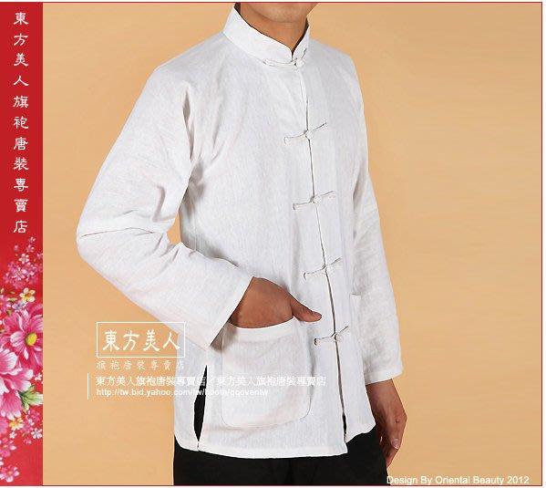 東方美人旗袍唐裝專賣店 ☆°((超低價590元)) °☆  男士素面棉麻唐裝外套
