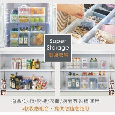 免運/ LF1003六入組隔板整理盒(附輪)/PP收納盒/透明整理箱/內衣收納箱/冰箱收納/置物箱/整理盒/無印風格
