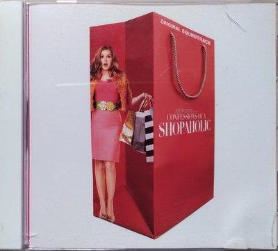 《絕版專賣》購物狂的異想世界 / Confessions of A Shopaholic 電影原聲帶