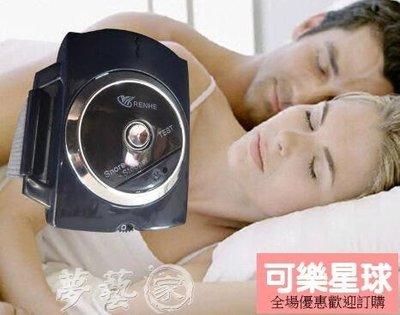 止鼾器防打鼾打呼嚕止鼾器正品成人夜間舒適紅外線智能家用治消鼻鼾神器【可樂星球】折扣碼