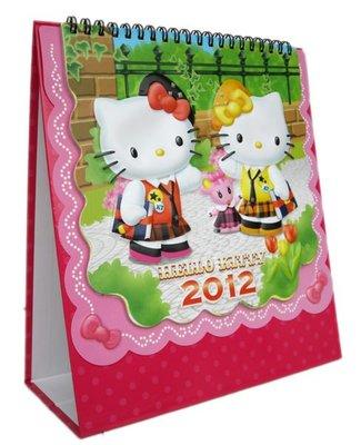 【卡漫迷】 收藏 2012年 月曆 ㊣版 三麗鷗 Hello kitty 凱蒂貓 桌曆 約22x20x4公分 出清