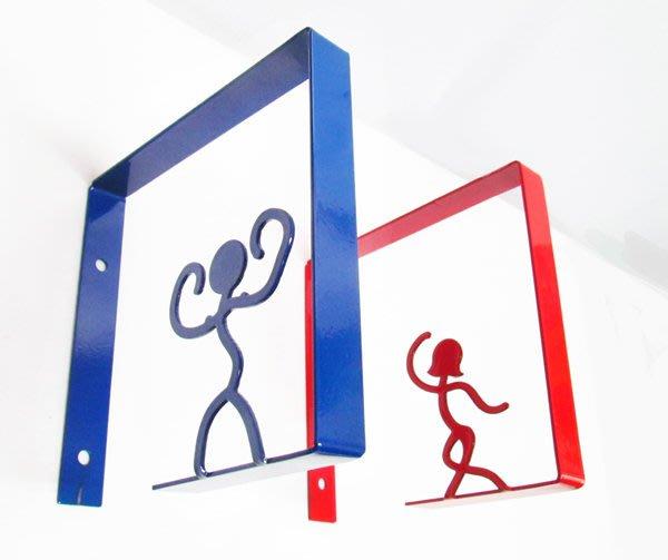 *設計款*側鎖型方框廁所標示牌、化妝室掛牌、衛生間吊牌、洗手間標示牌