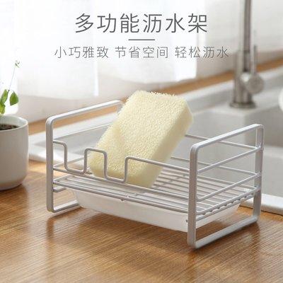 千夢貨鋪-海綿瀝水架家用廚房置物架衛生...