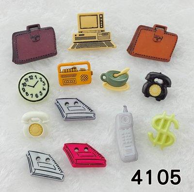 【松芝拼布坊】美國進口造型鈕釦【#4105】Hobbies Workday【愛好工作】 拼布、布料、裝飾