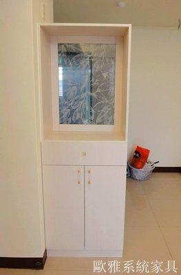 【歐雅系統家具】現代化 系統櫃 祭祀祖先 神桌 神明桌 展示櫃 系統櫃工廠 系統家具 系統櫃