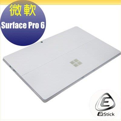 【Ezstick】Microsoft Surface Pro 6 透氣機身貼 (平板機身背貼) DIY包膜