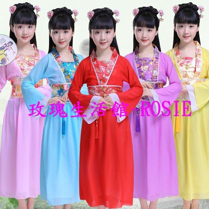 【玫瑰生活館】~兒童飄逸妃子服,漢服, 紫, 黃, 紅, 藍, 粉