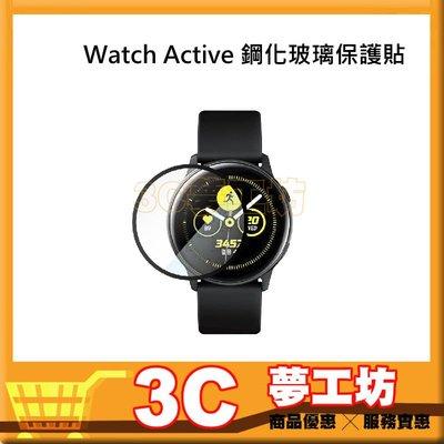 【3C夢工坊】Samsung Galaxy Watch Active 鋼化玻璃保護貼 Active2 40mm
