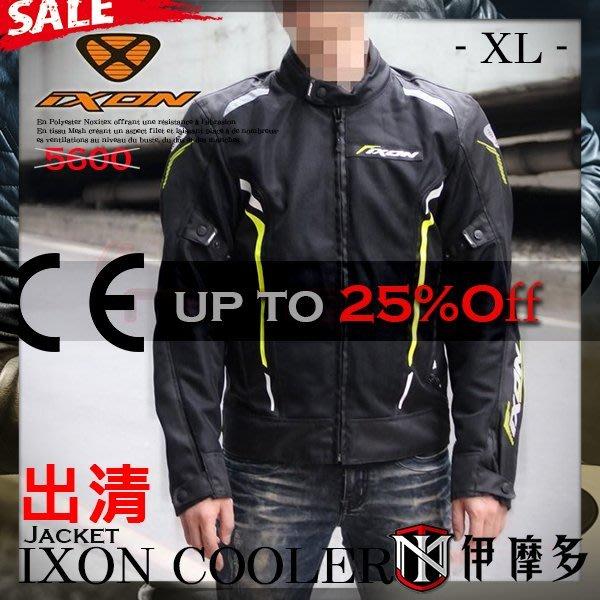 伊摩多※零碼出清XL 法國iXON COOLER  夏季防摔衣 網布通風 耐磨 CE 4件式 記憶護具。黑螢光黃