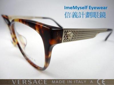 VERSACE 3240-A optical spectacles Rx prescription frame
