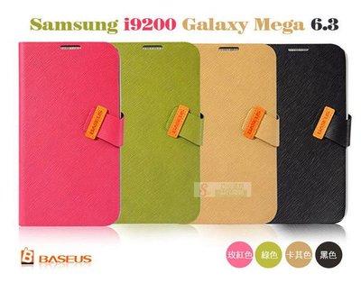 日光通訊@BASEUS原廠 Samsung i9200 Mega 6.3 倍思信仰硬殼側掀皮套 站立式磁扣側翻保護套 書本套