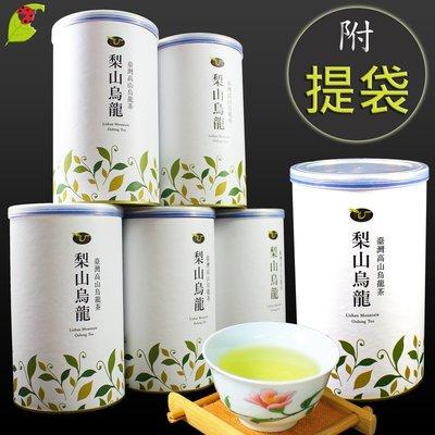 梨山茶自然回甘烏龍茶葉6罐組(150g/罐)【龍源茶品】-台灣茶