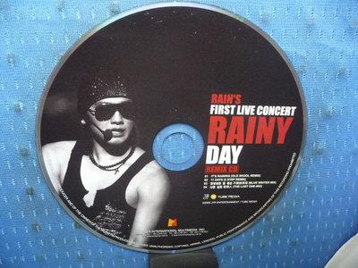 [無殼光碟]EQ  RAIN'S FIRST LIVE CONCERT RAINY DAY  CD + DVD