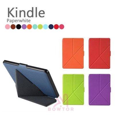 光華商場。包你個頭【Kindle】Kindle Paperwhite Y型 變形 十字紋 樹紋 保護殼 皮套 站立 可立