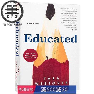 英文原版書 你當像鳥飛往你的山 教育改變人生 Educated: A Memoi英文原版 書籍 小說【聖賢書屋】