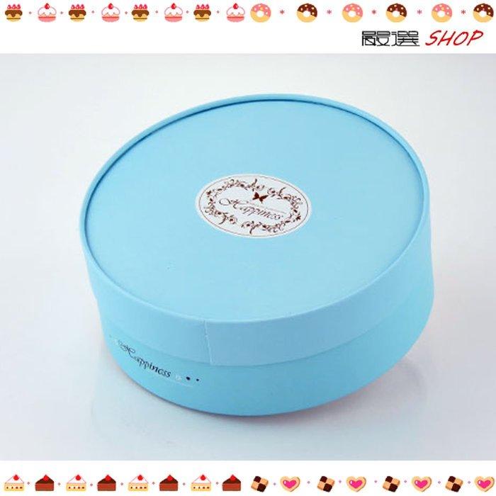 【嚴選SHOP】經典藍色 附棉紙底板 6吋 乳酪盒 起司蛋糕盒 烘焙紙盒 外帶盒 禮盒 包裝盒 派盒【C001】