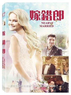 合友唱片 面交 自取 嫁錯郎 DVD Nearly Married