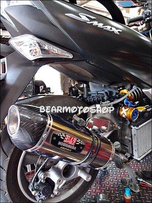 【貝爾摩托車精品店】日本 吉村 R77 全段 七彩鈦 FORCE SMAX 排氣管 R77S