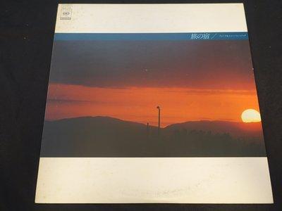 【柯南唱片】New Music Best Collection日本歌曲精選//FCLA536 >>日版LP