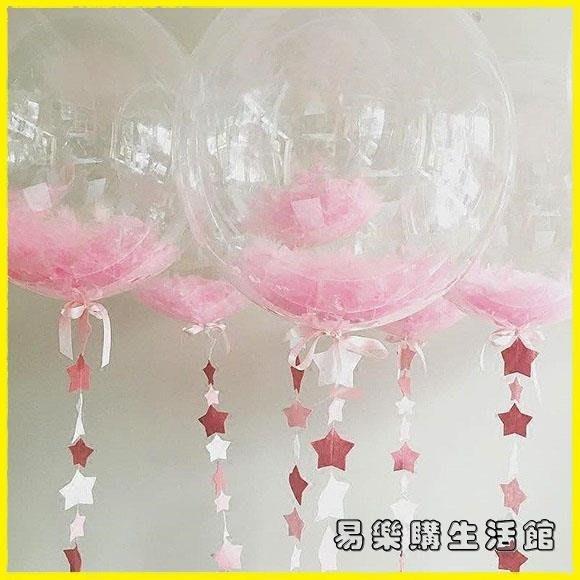 氣球羽毛填充物透明