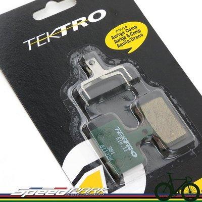 【速度公園】TEKTRO E10.11 F/R 來令片 綠色 /登山車 自行車 煞車 煞車塊 8L122K