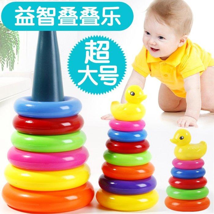 乾一儿童宝宝益智彩虹塔玩具叠叠乐叠叠高七彩套圈圈层层叠早教叠叠杯