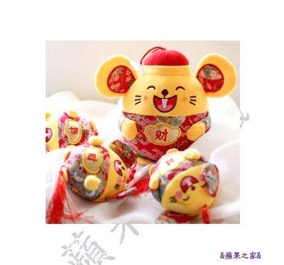 """&蘋果之家&現貨-2020""""喜迎鼠年""""新春招""""財""""吸盤小掛件吉祥鼠-約10cm"""