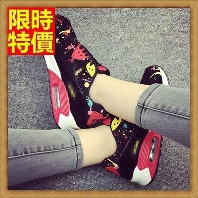 氣墊鞋 運動鞋-正韓流行休閒百搭舒適女鞋子9色71l34[獨家進口][米蘭精品]