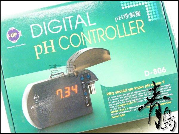 AA。。。青島水族。。。D-806-1台灣UP雅柏-超薄.迷你型.雙校正PH控制器(雙點校正)==不含電極